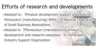 Efforts of research and developments